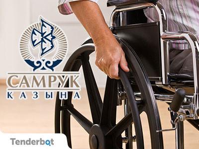 Как попасть в реестр общественных объединений инвалидов РК?