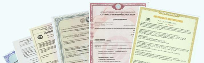 Нужен ли сертификат о происхождении товара?  - Tenderbot.kz