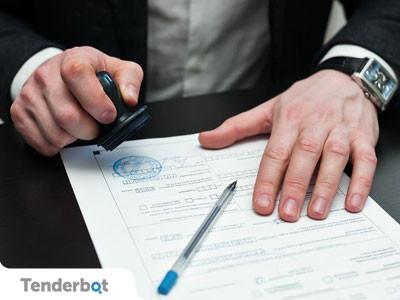 Сертификат о прохождении товара для участия в госзакупках